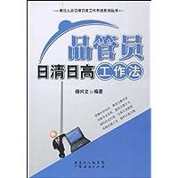 http://ec4.images-amazon.com/images/I/516V8ybt7dL._AA200_.jpg