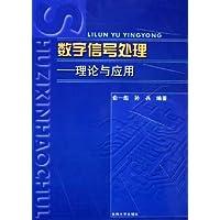 http://ec4.images-amazon.com/images/I/516VM-jcK1L._AA200_.jpg