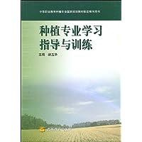 http://ec4.images-amazon.com/images/I/516W%2BSGQRaL._AA200_.jpg