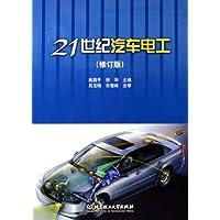 http://ec4.images-amazon.com/images/I/516WKDTEEmL._AA200_.jpg