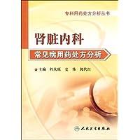 http://ec4.images-amazon.com/images/I/516XQ1kEpoL._AA200_.jpg