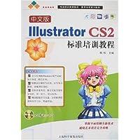 http://ec4.images-amazon.com/images/I/516Xi5-dMBL._AA200_.jpg