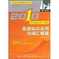 http://ec4.images-amazon.com/images/I/516YGcpXRoL._AA200_.jpg