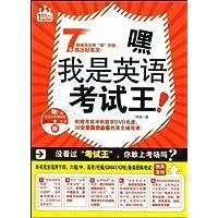 http://ec4.images-amazon.com/images/I/516YHI9cvDL._AA200_.jpg