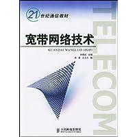 http://ec4.images-amazon.com/images/I/516bU5P6wYL._AA200_.jpg