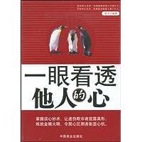 http://ec4.images-amazon.com/images/I/516bhhZoBuL._AA200_.jpg