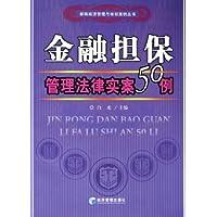 http://ec4.images-amazon.com/images/I/516c4HDJJVL._AA200_.jpg