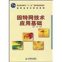 http://ec4.images-amazon.com/images/I/516cIVv7TDL._AA200_.jpg