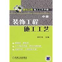 http://ec4.images-amazon.com/images/I/516d01I9q7L._AA200_.jpg
