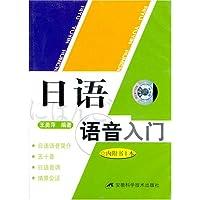 http://ec4.images-amazon.com/images/I/516dR4x9-TL._AA200_.jpg