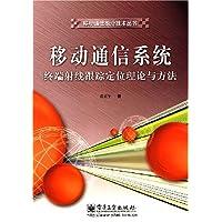http://ec4.images-amazon.com/images/I/516dSex855L._AA200_.jpg