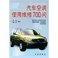 http://ec4.images-amazon.com/images/I/516dfMX1xeL._AA200_.jpg