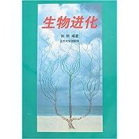 http://ec4.images-amazon.com/images/I/516dne1Ru2L._AA200_.jpg