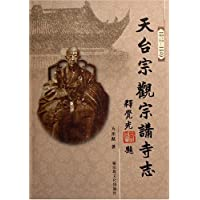 http://ec4.images-amazon.com/images/I/516drs9pn6L._AA200_.jpg
