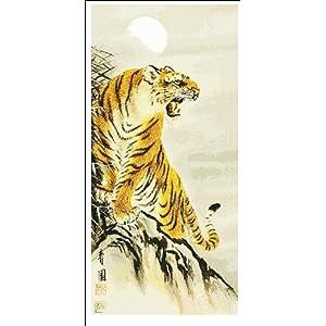 万众家园 十字绣 客厅动物画 上山虎 老虎 11ct 朵拉线 3股
