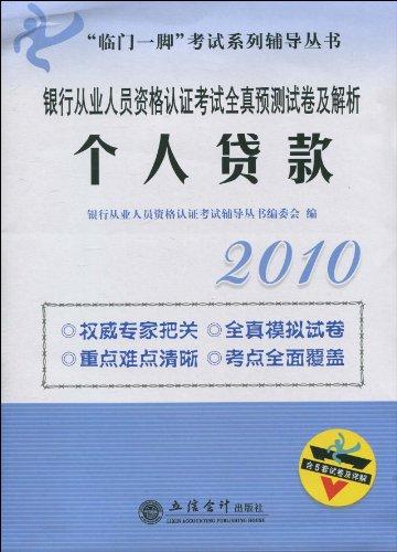 世界人口日_世界银行的人口预测