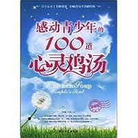 http://ec4.images-amazon.com/images/I/516eWj2jlwL._AA200_.jpg