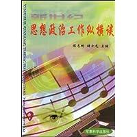 http://ec4.images-amazon.com/images/I/516eX2VU2GL._AA200_.jpg