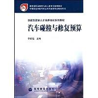 http://ec4.images-amazon.com/images/I/516fNMXUd-L._AA200_.jpg