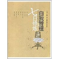 http://ec4.images-amazon.com/images/I/516gLqxYJ0L._AA200_.jpg