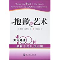 http://ec4.images-amazon.com/images/I/516gRgrm0uL._AA200_.jpg