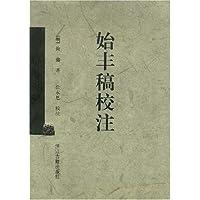 http://ec4.images-amazon.com/images/I/516go4MsRbL._AA200_.jpg