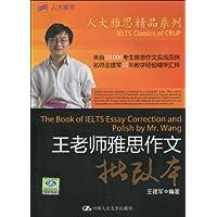 http://ec4.images-amazon.com/images/I/516gvmDibpL._AA200_.jpg
