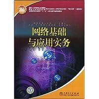 http://ec4.images-amazon.com/images/I/516hiqqshML._AA200_.jpg
