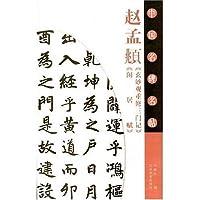 http://ec4.images-amazon.com/images/I/516iIP-8mrL._AA200_.jpg