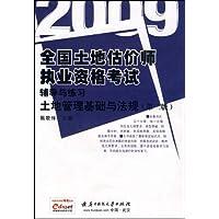 http://ec4.images-amazon.com/images/I/516iQ0EEyNL._AA200_.jpg