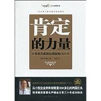 http://ec4.images-amazon.com/images/I/516kC465H6L._AA200_.jpg