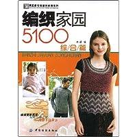 http://ec4.images-amazon.com/images/I/516karxhL%2BL._AA200_.jpg
