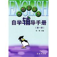 http://ec4.images-amazon.com/images/I/516krPYJbDL._AA200_.jpg