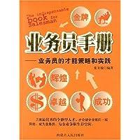 http://ec4.images-amazon.com/images/I/516kunUT8QL._AA200_.jpg