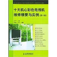 http://ec4.images-amazon.com/images/I/516l3rpCLML._AA200_.jpg