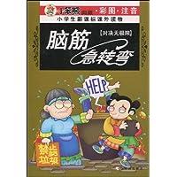 http://ec4.images-amazon.com/images/I/516l4Dvz2nL._AA200_.jpg
