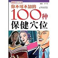 http://ec4.images-amazon.com/images/I/516lKyqeipL._AA200_.jpg