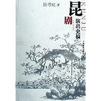 http://ec4.images-amazon.com/images/I/516lVBCAG1L._AA200_.jpg
