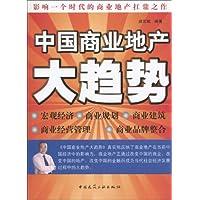 http://ec4.images-amazon.com/images/I/516llX8BtBL._AA200_.jpg