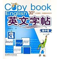 http://ec4.images-amazon.com/images/I/516lyPi%2BNJL._AA200_.jpg