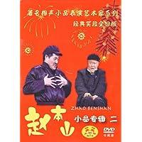 http://ec4.images-amazon.com/images/I/516mG2fFQtL._AA200_.jpg
