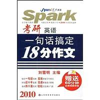 http://ec4.images-amazon.com/images/I/516mMriMM0L._AA200_.jpg