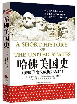 哈佛美国史.pdf