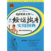 http://ec4.images-amazon.com/images/I/516n6NXjsVL._AA200_.jpg