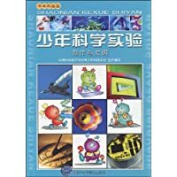 http://ec4.images-amazon.com/images/I/516nGysZ1jL._AA200_.jpg