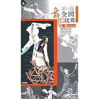 http://ec4.images-amazon.com/images/I/516nPqvFW7L._AA200_.jpg