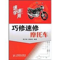 http://ec4.images-amazon.com/images/I/516nQEhpm4L._AA200_.jpg