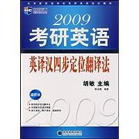 http://ec4.images-amazon.com/images/I/516nVHN6wxL._AA200_.jpg