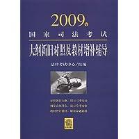 http://ec4.images-amazon.com/images/I/516ngoM78vL._AA200_.jpg