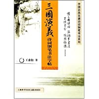 http://ec4.images-amazon.com/images/I/516o2YwnaqL._AA200_.jpg